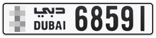 * 68591 - Plate numbers for sale in Dubai