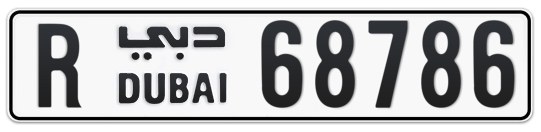R 68786 - Plate numbers for sale in Dubai