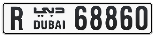 R 68860 - Plate numbers for sale in Dubai