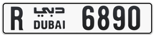 R 6890 - Plate numbers for sale in Dubai