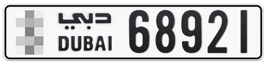 * 68921 - Plate numbers for sale in Dubai