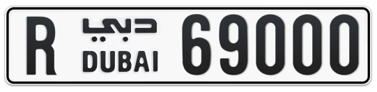 R 69000 - Plate numbers for sale in Dubai