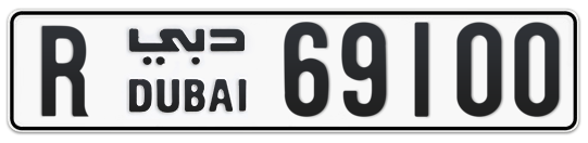 R 69100 - Plate numbers for sale in Dubai