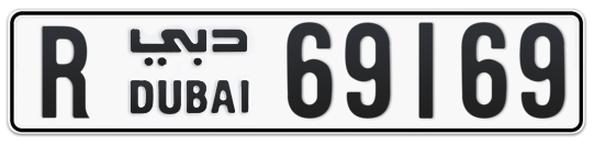 R 69169 - Plate numbers for sale in Dubai