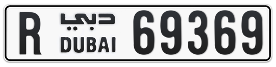 R 69369 - Plate numbers for sale in Dubai