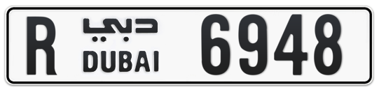 R 6948 - Plate numbers for sale in Dubai