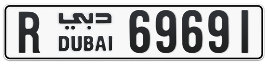 R 69691 - Plate numbers for sale in Dubai
