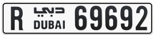 R 69692 - Plate numbers for sale in Dubai