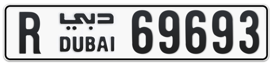 R 69693 - Plate numbers for sale in Dubai