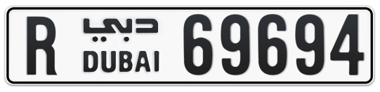 R 69694 - Plate numbers for sale in Dubai