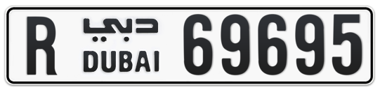 R 69695 - Plate numbers for sale in Dubai