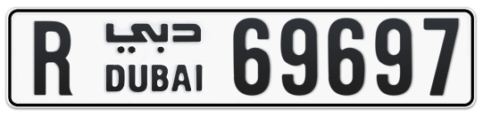R 69697 - Plate numbers for sale in Dubai