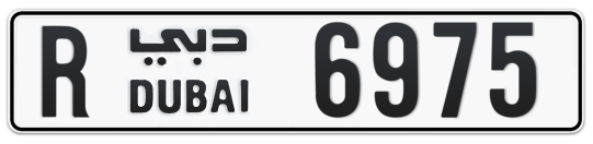 R 6975 - Plate numbers for sale in Dubai
