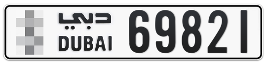 * 69821 - Plate numbers for sale in Dubai