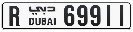 R 69911 - Plate numbers for sale in Dubai