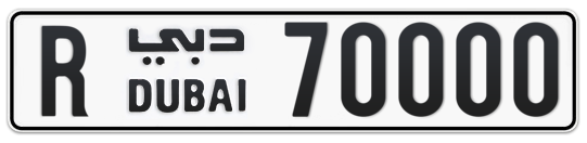 R 70000 - Plate numbers for sale in Dubai