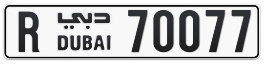 R 70077 - Plate numbers for sale in Dubai