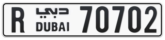 R 70702 - Plate numbers for sale in Dubai