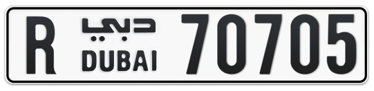 R 70705 - Plate numbers for sale in Dubai
