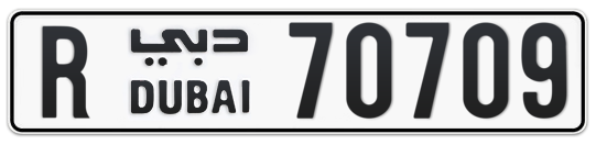 R 70709 - Plate numbers for sale in Dubai