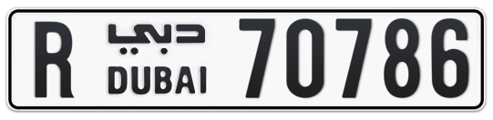 R 70786 - Plate numbers for sale in Dubai