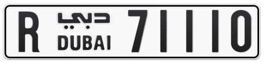 R 71110 - Plate numbers for sale in Dubai