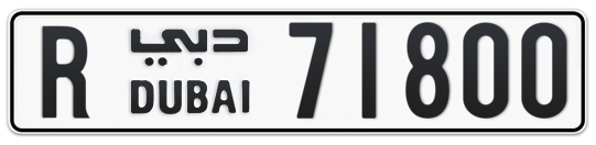R 71800 - Plate numbers for sale in Dubai