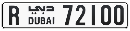 R 72100 - Plate numbers for sale in Dubai