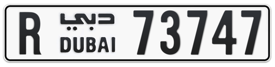 R 73747 - Plate numbers for sale in Dubai