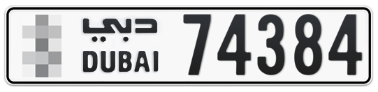 * 74384 - Plate numbers for sale in Dubai