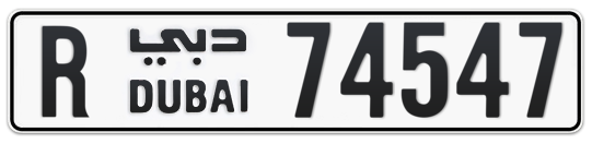 R 74547 - Plate numbers for sale in Dubai