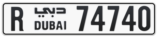 R 74740 - Plate numbers for sale in Dubai