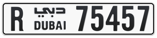 R 75457 - Plate numbers for sale in Dubai