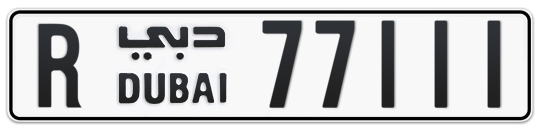 R 77111 - Plate numbers for sale in Dubai