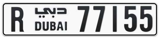 R 77155 - Plate numbers for sale in Dubai
