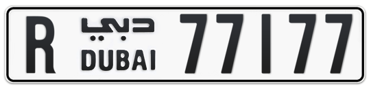 R 77177 - Plate numbers for sale in Dubai