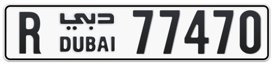 R 77470 - Plate numbers for sale in Dubai