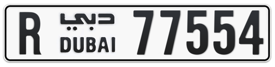 R 77554 - Plate numbers for sale in Dubai