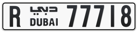 R 77718 - Plate numbers for sale in Dubai