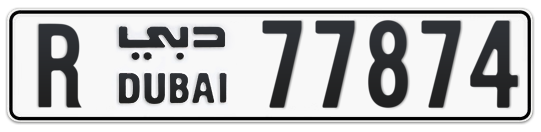 R 77874 - Plate numbers for sale in Dubai