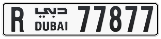 R 77877 - Plate numbers for sale in Dubai