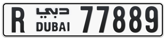 R 77889 - Plate numbers for sale in Dubai