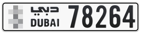 * 78264 - Plate numbers for sale in Dubai