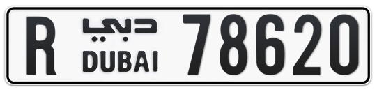 R 78620 - Plate numbers for sale in Dubai