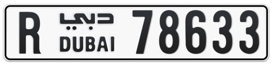 R 78633 - Plate numbers for sale in Dubai