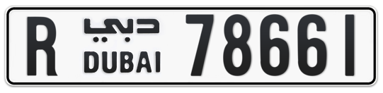 R 78661 - Plate numbers for sale in Dubai