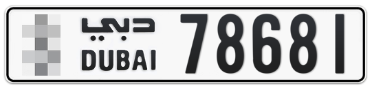 * 78681 - Plate numbers for sale in Dubai