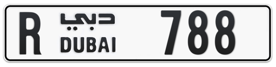 R 788 - Plate numbers for sale in Dubai