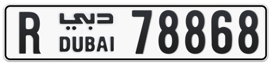 R 78868 - Plate numbers for sale in Dubai
