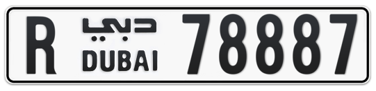 R 78887 - Plate numbers for sale in Dubai